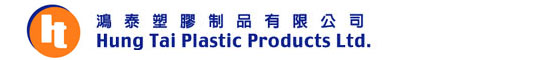 Hung Tai Plastic Products Ltd.